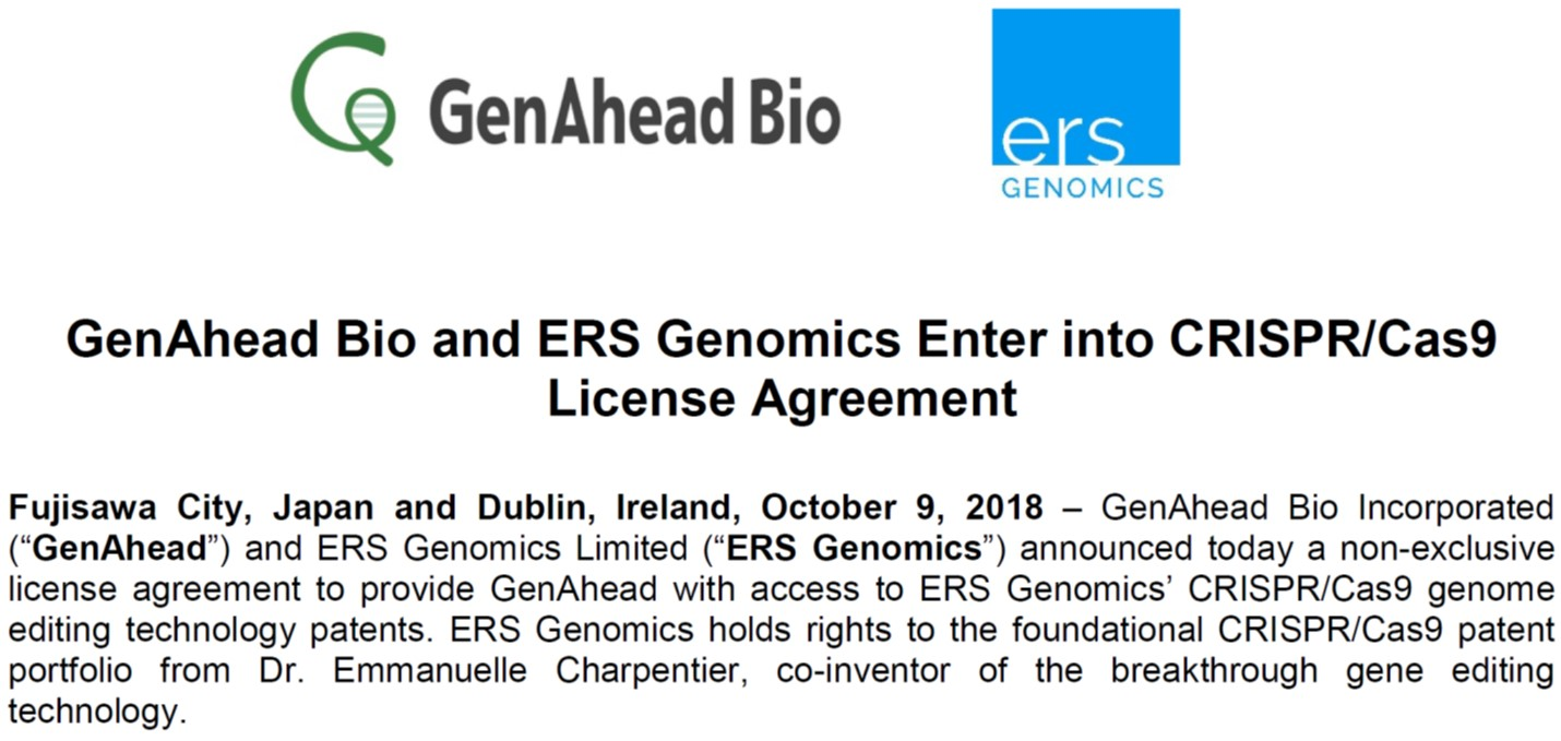 License agreement  with ERS Genomics